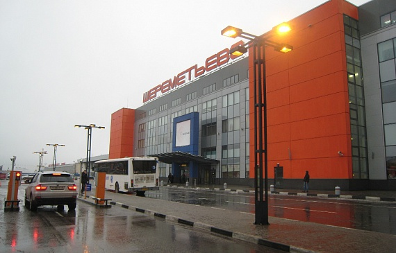 'Sheremetyevo' Airport Post Office