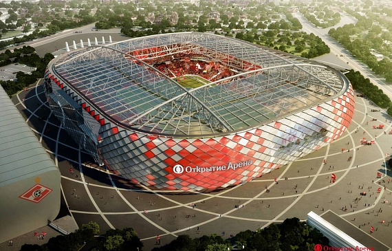 Spartak Football Stadium